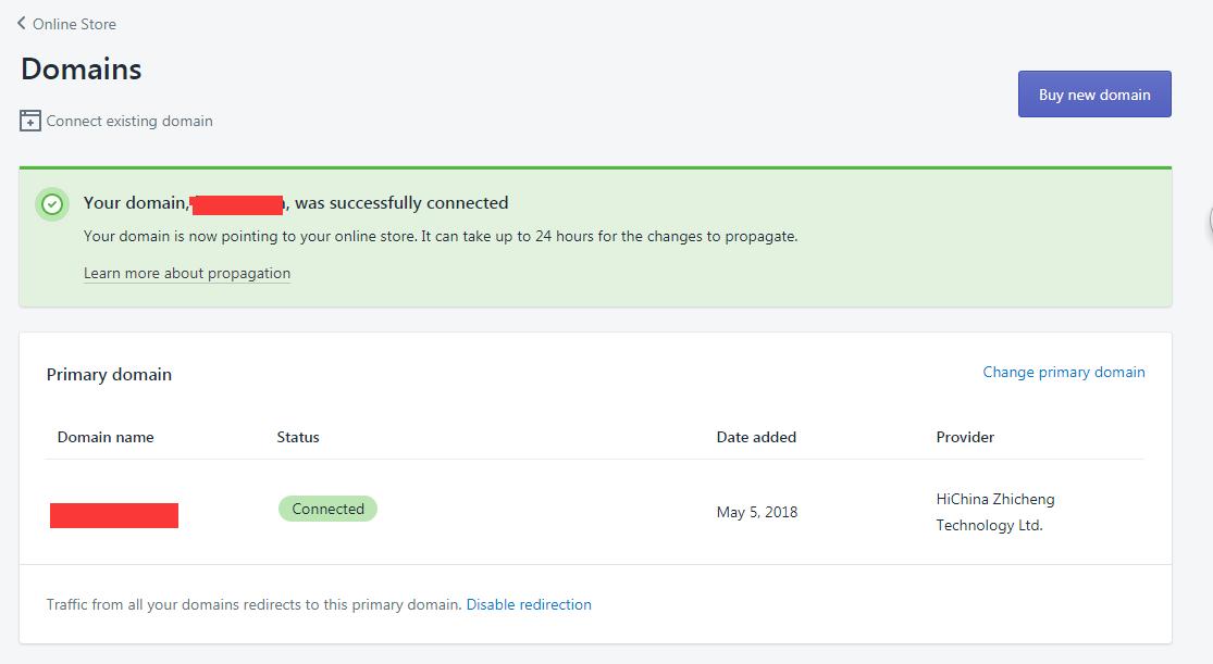 Shopify 域名如何设置? |插图(11)