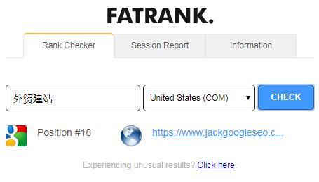 FATRANK-关键词排名查询工具插图(4)