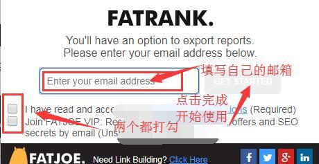 FATRANK-关键词排名查询工具插图(3)