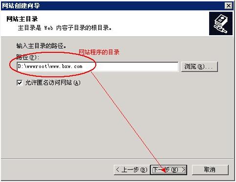 若何搭建云服务器之IIS的设置插图(6)